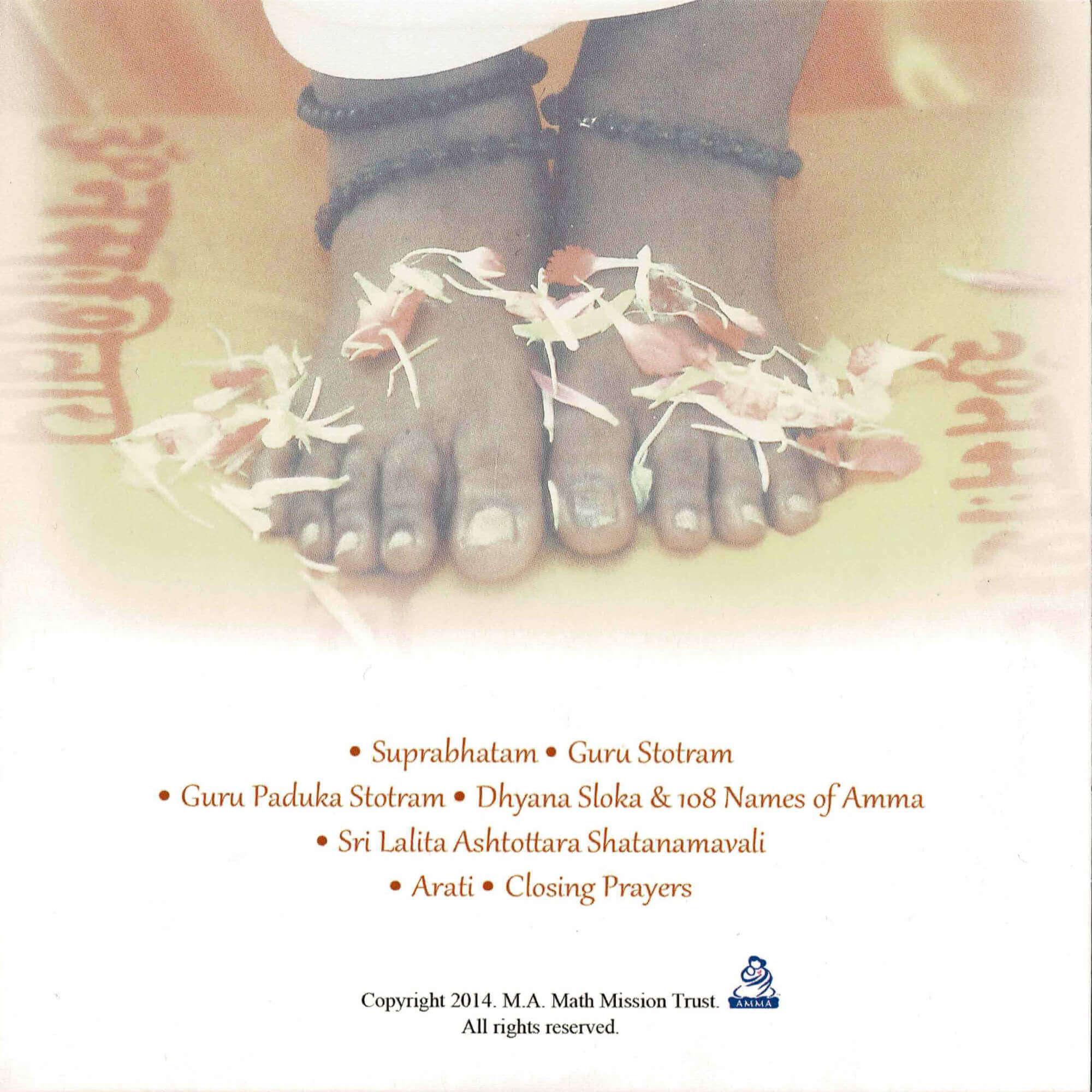 AMRITA MALA VOL. 1 (CD)
